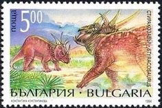 Sello: Styracosaurus (Bulgaria) (Flora and fauna) Mi:BG 4113,Sn:BG 3821