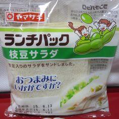 ランチパック 枝豆サラダ