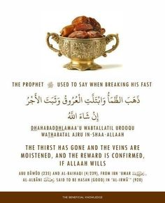 Duaa Islam, Islam Hadith, Islam Quran, Alhamdulillah, Quran Quotes, Islamic Quotes, Saint Coran, Birthday Money, Islam For Kids