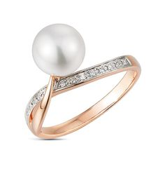 Ring with 13 diamonds, 0.04 carats one pearl Rose Gold