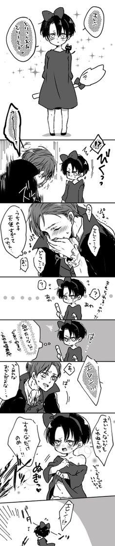 Levi and Eren // AoT