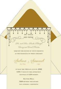 "Framed Elegance – Wedding Invitation along with the sentence: ""I have found the one whom my soul loves"" in Hebrew."