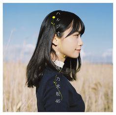 乃木坂46「ハルジオンが咲く頃」Type-Aジャケット Mai FUKAGAWA