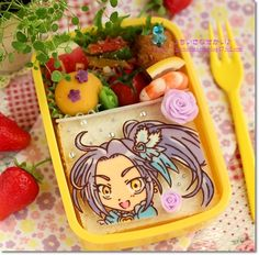 cure beat bento