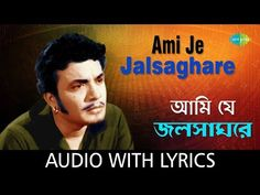 Ami Je Jalsaghare With Lyrics | Manna Dey - YouTube Bengali Song, Lyrics, Songs, Film, Music, Youtube, Movie, Musica, Musik