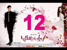 Sensory Couple Ep 12 Engsub - The Girl Who Can See Smells Ep 12- 냄새를 보는 소녀 12회 - YouTube