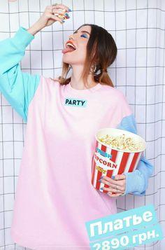 Party, T Shirt, Tops, Women, Style, Fashion, Supreme T Shirt, Swag, Moda