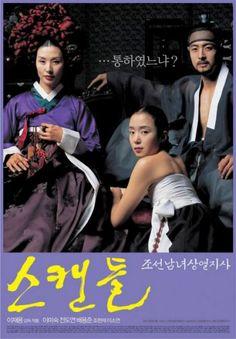 Untold Scandal (스캔들 - 조선남녀상열지사) #Kdrama #CostumeDrama - great adaptation of les liasons dangereuses, dangerous liaisons.