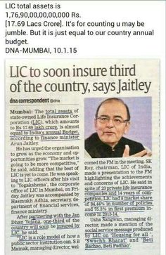 LIC is more trustable insurance company u can proudly invest in ur savings all money going to government projects.  www.alliswellshankar.com