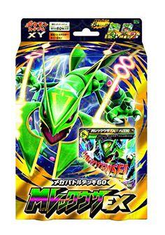 Pokemon Card XY Mega Rayquaza EX Mega Battle Deck 60 Japanese ver. Pokémon http://www.amazon.com/dp/B00QSWUEY6/ref=cm_sw_r_pi_dp_jiKuwb026M03M