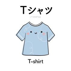 [123] Tシャツ | t-shatsu | t-shirt