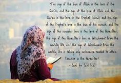 Sunnah of Prophet Muhammad (PBUH) – Islam; The Religion of Peace Allah Quotes, Quran Quotes, Islamic Quotes, Arabic Quotes, Islamic Art, Hindi Quotes, Cute Muslim Couples, Wise People, My Life Quotes