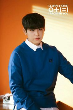Park Woo-jin ❤️