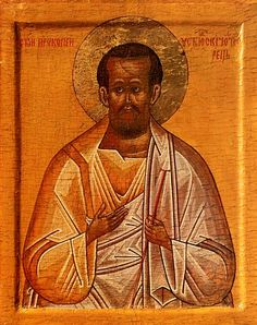 St Procopius, Fool for Christ (1303)