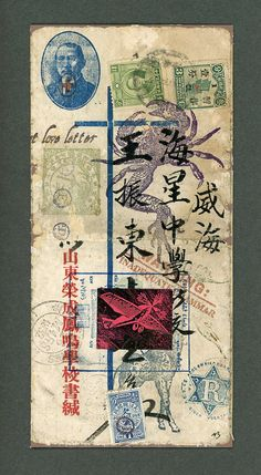 """Original Mail Art, 'Orientally Confused' Approx. 7.25"""" X 3.5"""""""