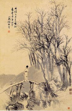 Man on a Bridge Ren Yi (Ren Bonian) (Chinese, Asian Landscape, Chinese Landscape Painting, Japanese Painting, Chinese Painting, Landscape Paintings, Traditional Paintings, Traditional Art, China Art, Japan Art