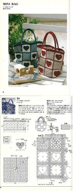 sweet crochet bag - to take anytime everywhere!