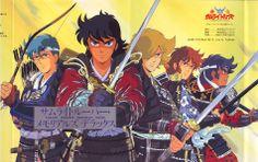 Yoroiden Samurai Troopers/ (offical art) Samurai Troopers