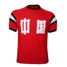 China voetbalshirt 1982
