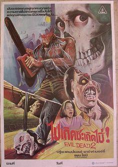 Evil Dead 2 - 80s Thai Horror Movie Poster
