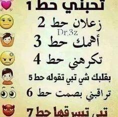 يلا اشوف>>>>>>>>>>>7