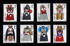 1980年1月25日中国国家邮电部发行的T45《京剧脸谱》邮票组。