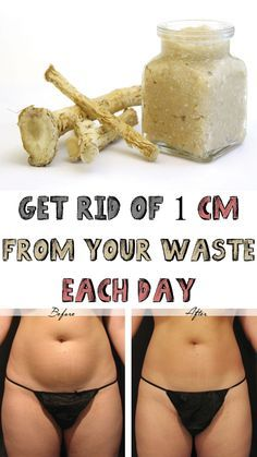 Consume just 2 tablespoons of this mixture daily and melt 1 cm of stomach fat! Loose Weight, How To Lose Weight Fast, Get Healthy, Healthy Tips, Fitness Diet, Health Fitness, Health And Wellness, Health And Beauty, Health Remedies