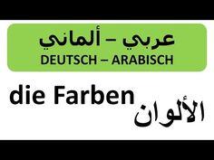 Deutsch für Anfänger: Grundlagen | DeutschTraining