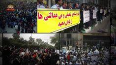 حرکتهای اعتراضی علیه چپاول و سرکوب رژیم آخوندی– سیمای آزادی تلویزیون ملی ایران –  ۲۳ دی ۱۳۹۵