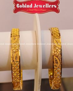 No automatic alt text available. Gold Bangles Design, Gold Earrings Designs, Gold Jewellery Design, Gold Jewelry Simple, Golden Jewelry, Ruby Bangles, Gold Bracelets, Charm Bracelets, Gold Armband