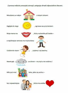 Speech Therapy, Dom, Speech Language Therapy, Speech Pathology, Speech Language Pathology, Articulation Therapy