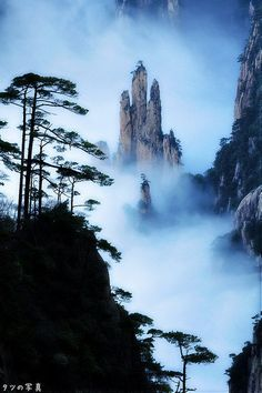 Ideas Fantasy Landscape Mountains Mists For 2019 Chinese Landscape, Fantasy Landscape, Landscape Photos, Landscape Art, Landscape Paintings, Landscape Photography, Nature Photography, Beautiful World, Beautiful Places