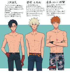 Exceptional Drawing The Human Figure Ideas. Staggering Drawing The Human Figure Ideas. Handsome Anime Guys, Hot Anime Guys, Shirtless Anime Boys, Character Concept, Character Design, Rap Battle, Body Poses, Manga Boy, All Star