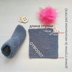 Really Random Thursday/Finish It Up Friday {aka: an ode to Chicopee} - Her Crochet Crochet Slipper Boots, Crochet Baby Sandals, Knitted Slippers, Crochet Shoes, Knit Crochet, Knitting Kits, Knitting Stitches, Knitting Socks, Baby Knitting
