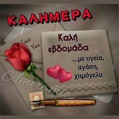 Love You, Happy, Te Amo, Je T'aime, Ser Feliz, I Love You, Being Happy