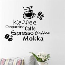 8367 1.2 All kinds coffee quote wall stickers coffee cup coffee beans wall stickers home decor vinyl home decoration(China (Mainland))