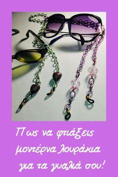 DIY Πως να κατασκευάσεις trendy λουράκια για τα γυαλιά σου Diy Videos, Handmade Jewelry, Drop Earrings, Creative, Crafts, Inspiration, Biblical Inspiration, Manualidades, Drop Earring