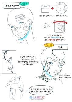 The Article For You Personally If You Enjoy drawing easy Don't Ignore These Tips Drawing Reference Poses, Drawing Skills, Drawing Lessons, Drawing Techniques, Drawing Tips, Manga Drawing Tutorials, Art Tutorials, Poses References, Drawing Expressions