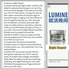 Advanced Night Repair - while you sleep it  1.Restores tired looking skin for a rested appearance.  2. Hydrates with richly moisturizing ingredients.  3. Replenishes with vitamins and antioxidants. www.YouthEssentials.Sg