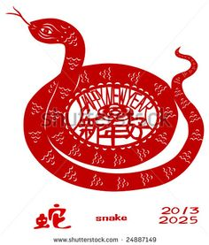 Chinese New Year 2013 year of the snake