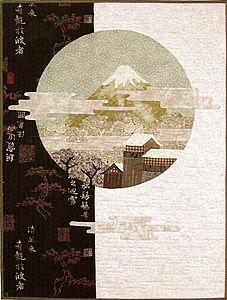 Mount Fuji Postcards From Japan applique wallhanging quilt pattern by Story Quilts.