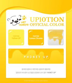 "[ENG TRANS] UP10TION's official colors 'HONEY UP' have been released.  We ask for lots of love from all HONEY10s.   ""Official Color 'HONEY UP' which symbolizes UP10TION and HONEY10's moments that will be dyed as sweet as honey and sour as lemon""  