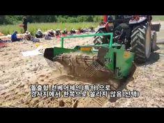 신흥공업사 도라지수확영상-경기도 여주시 - YouTube