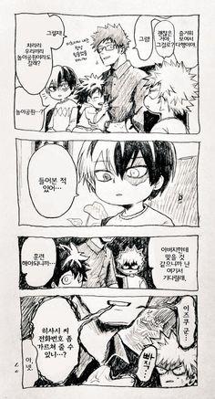 My Hero Academia Memes, My Hero Academia Manga, Syaoran, Boku No Hero Academy, Funny Posts, Neko, Geek Stuff, Kawaii, Fan Art