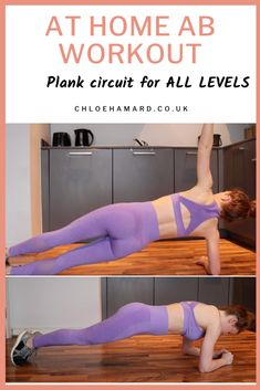 Challenge yourself with this plank circuit! Watch the workout video and check out the instructions to adapt it to your level! Killer Ab Workouts, Great Ab Workouts, Effective Ab Workouts, Easy At Home Workouts, Killer Abs, Ab Workout At Home, Workout Exercises, Thigh Challenge, Plank Challenge