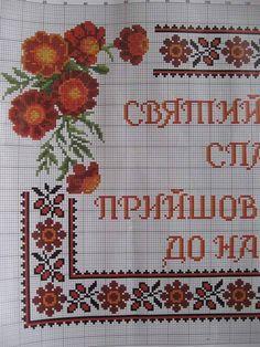 Cross Stitch Borders, Cross Stitch Flowers, Beaded Cross, Embroidery Techniques, Alphabet, Holiday Decor, Crochet, Pattern, Design