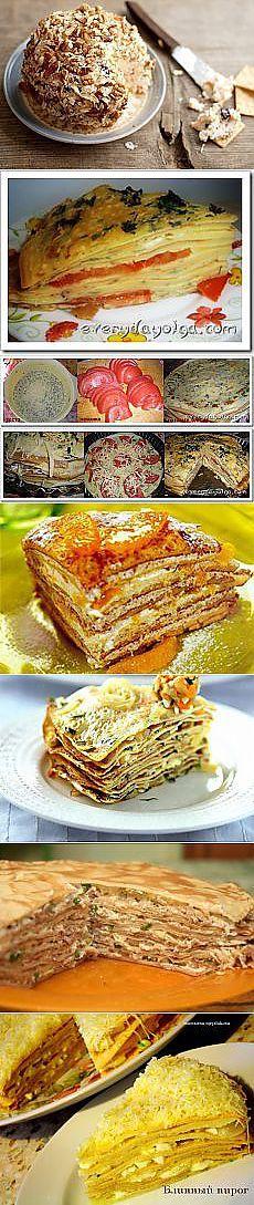 Поиск на Постиле: блинные торты и пироги