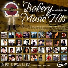 g2 Bakery Music indie label and its artist
