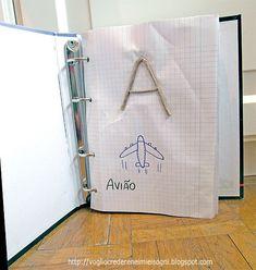 alfabeto tattile con lo spago