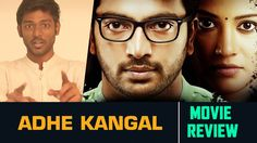 Adhe Kangal Review| Love is blind, How About the audiences?Watch the review of Adhe Kangal, written and directed by Rohin Venkatesan and produced by C. V. Kumar. The film features Kalaiyarasan, Janani Iyer and... Check more at http://tamil.swengen.com/adhe-kangal-review-love-is-blind-how-about-the-audiences/